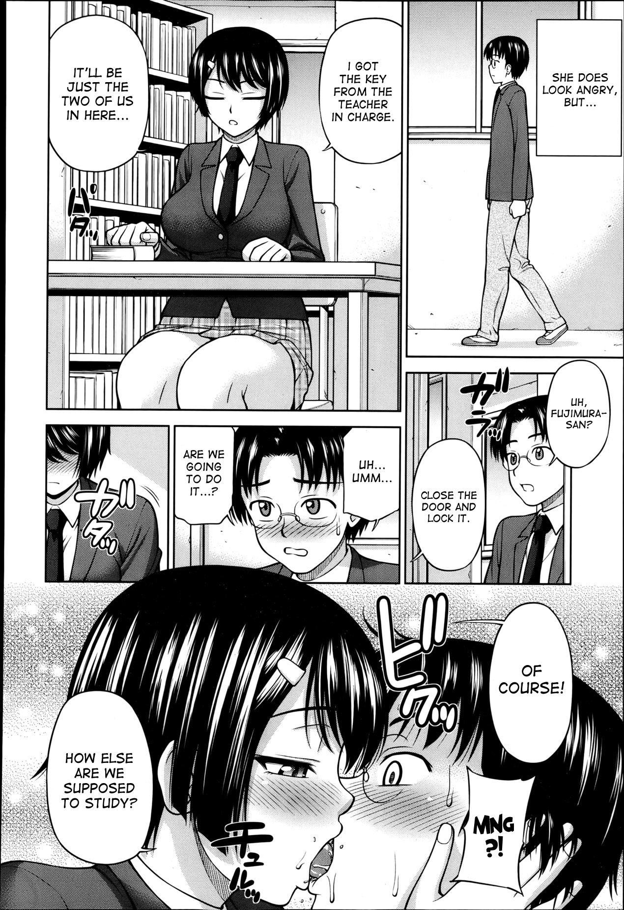 Himitsu no Kankei | Our Secret Relationship ch. 1-3 3