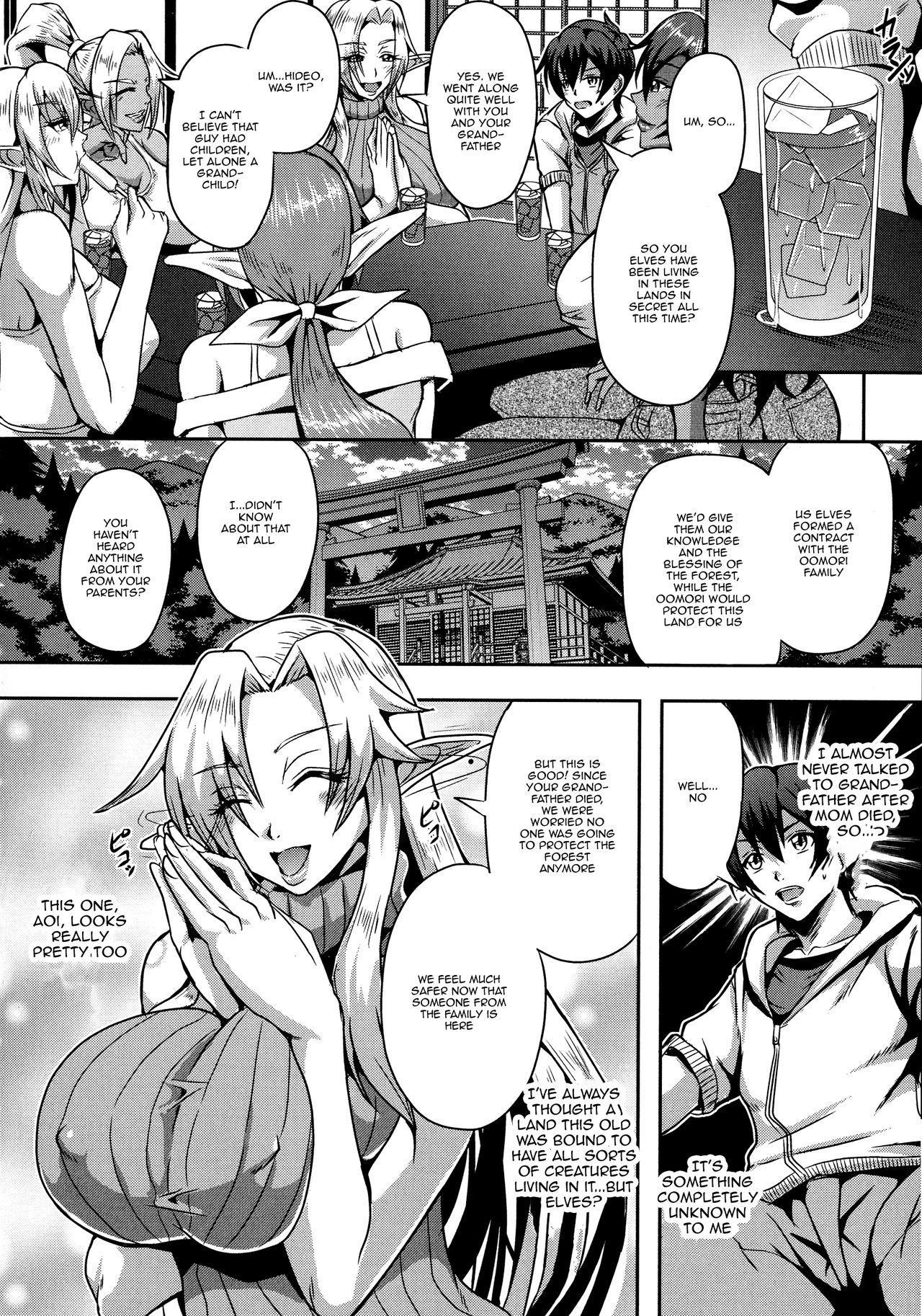 Elf Harem Monogatari - Elf Harem Story 9