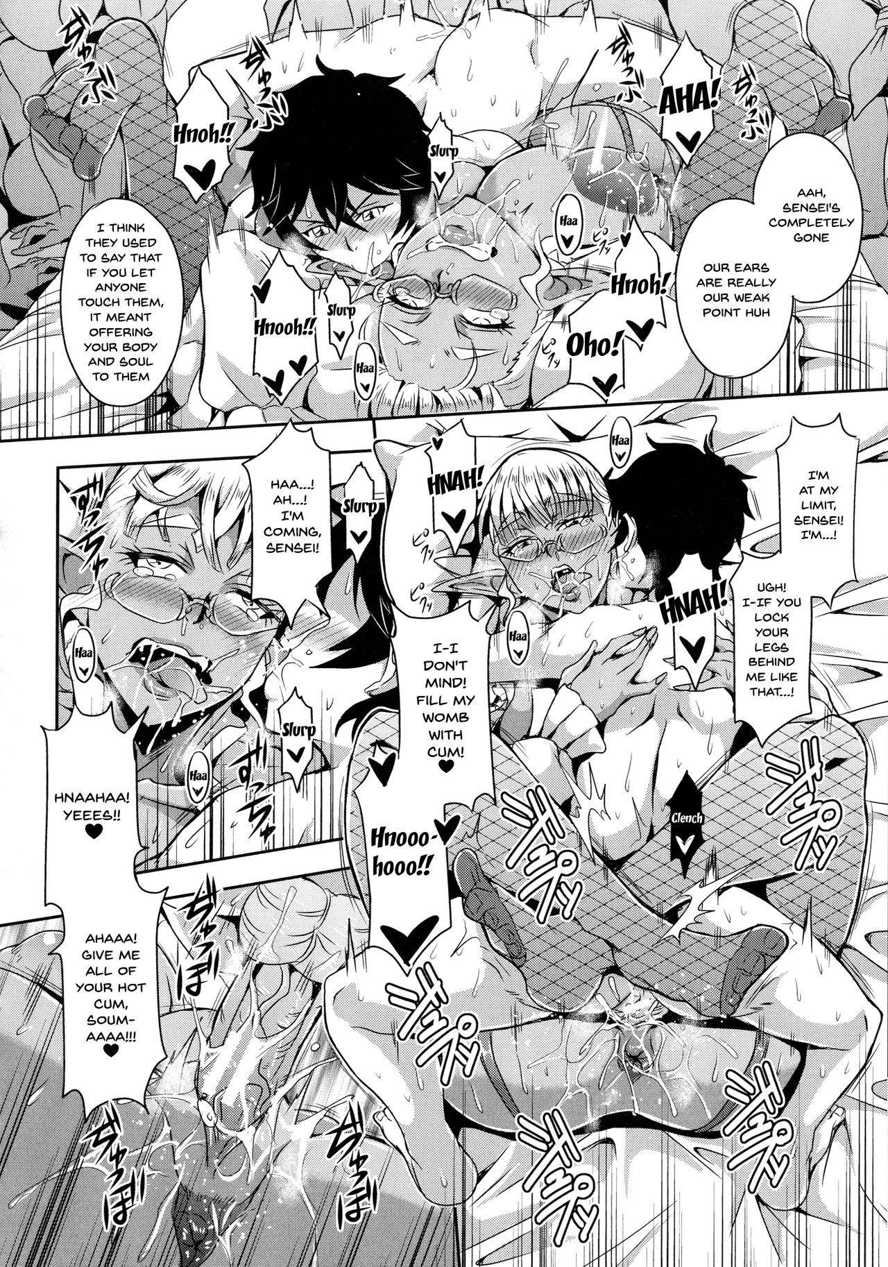 Elf Harem Monogatari - Elf Harem Story 100