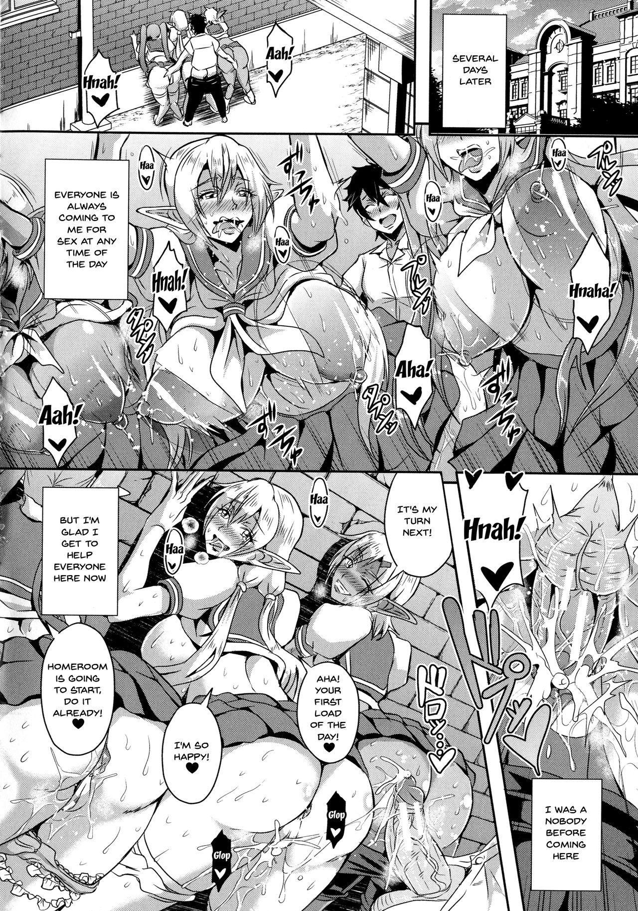 Elf Harem Monogatari - Elf Harem Story 118