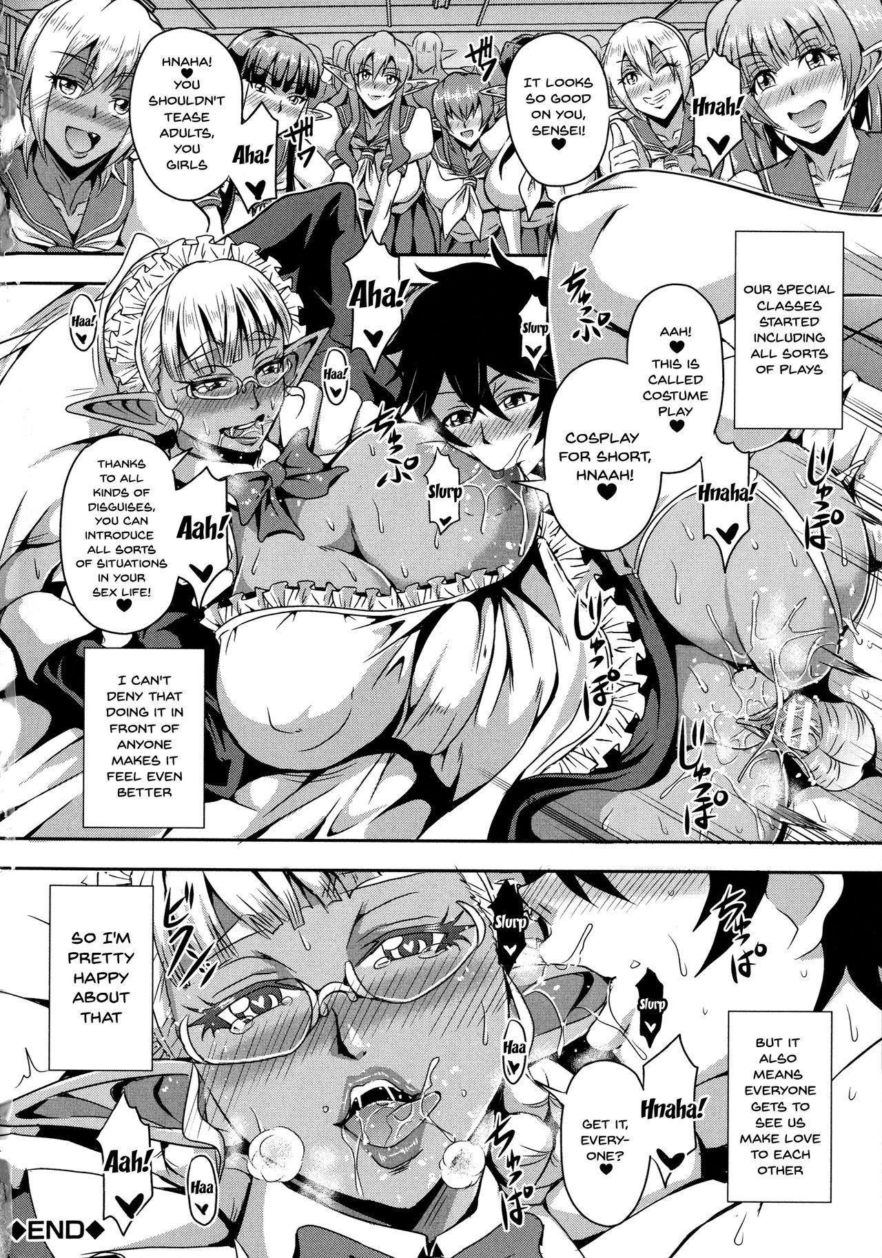 Elf Harem Monogatari - Elf Harem Story 120