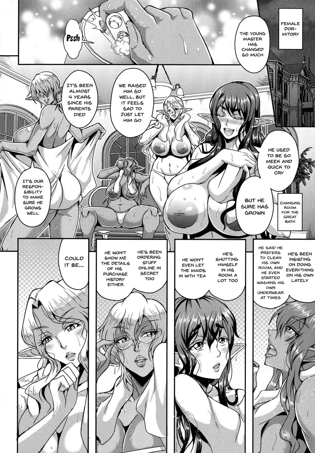 Elf Harem Monogatari - Elf Harem Story 125