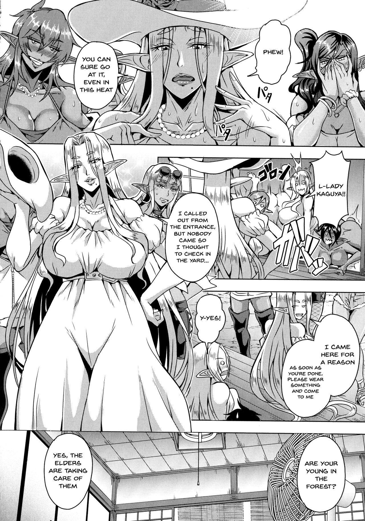 Elf Harem Monogatari - Elf Harem Story 163