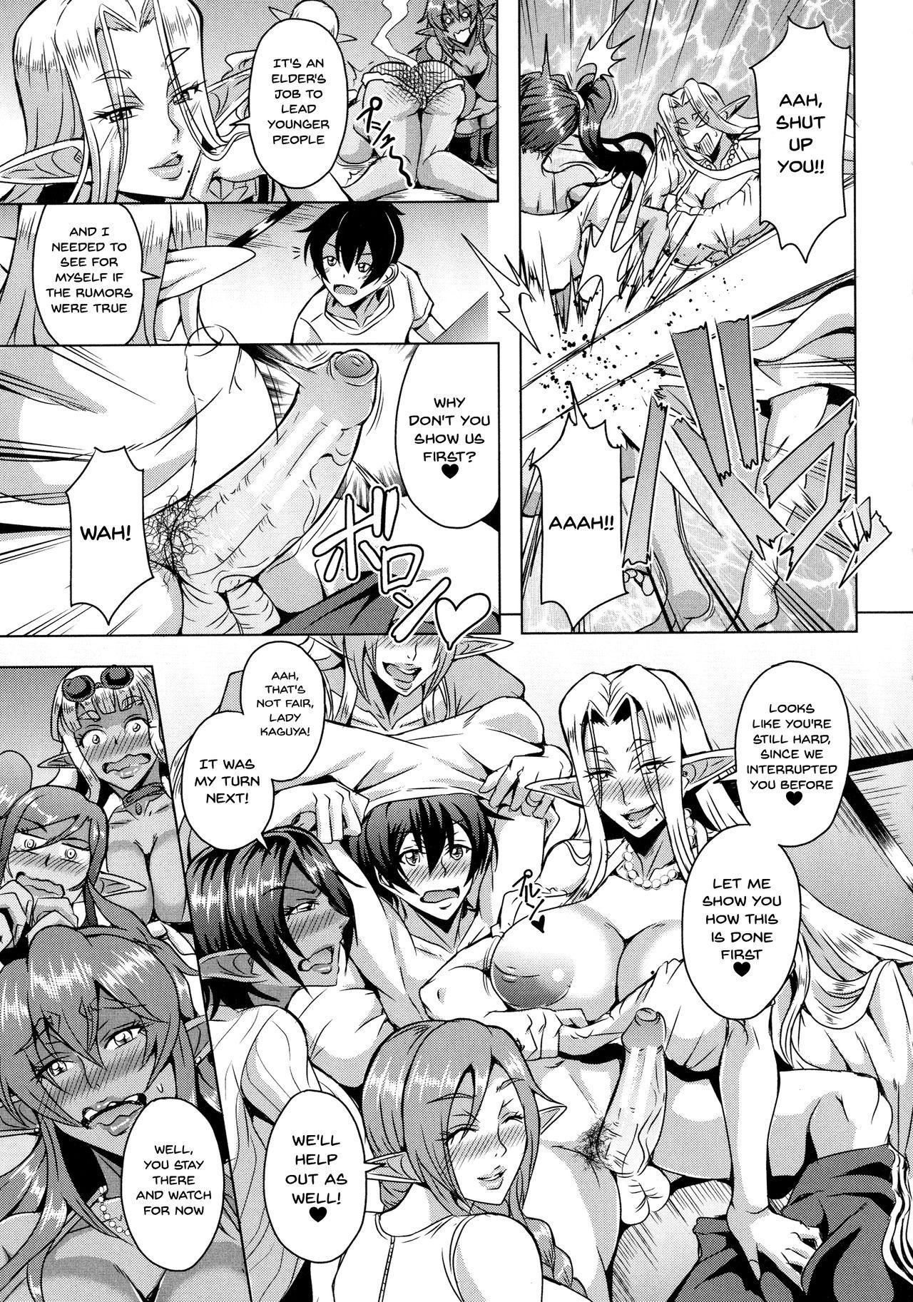 Elf Harem Monogatari - Elf Harem Story 166