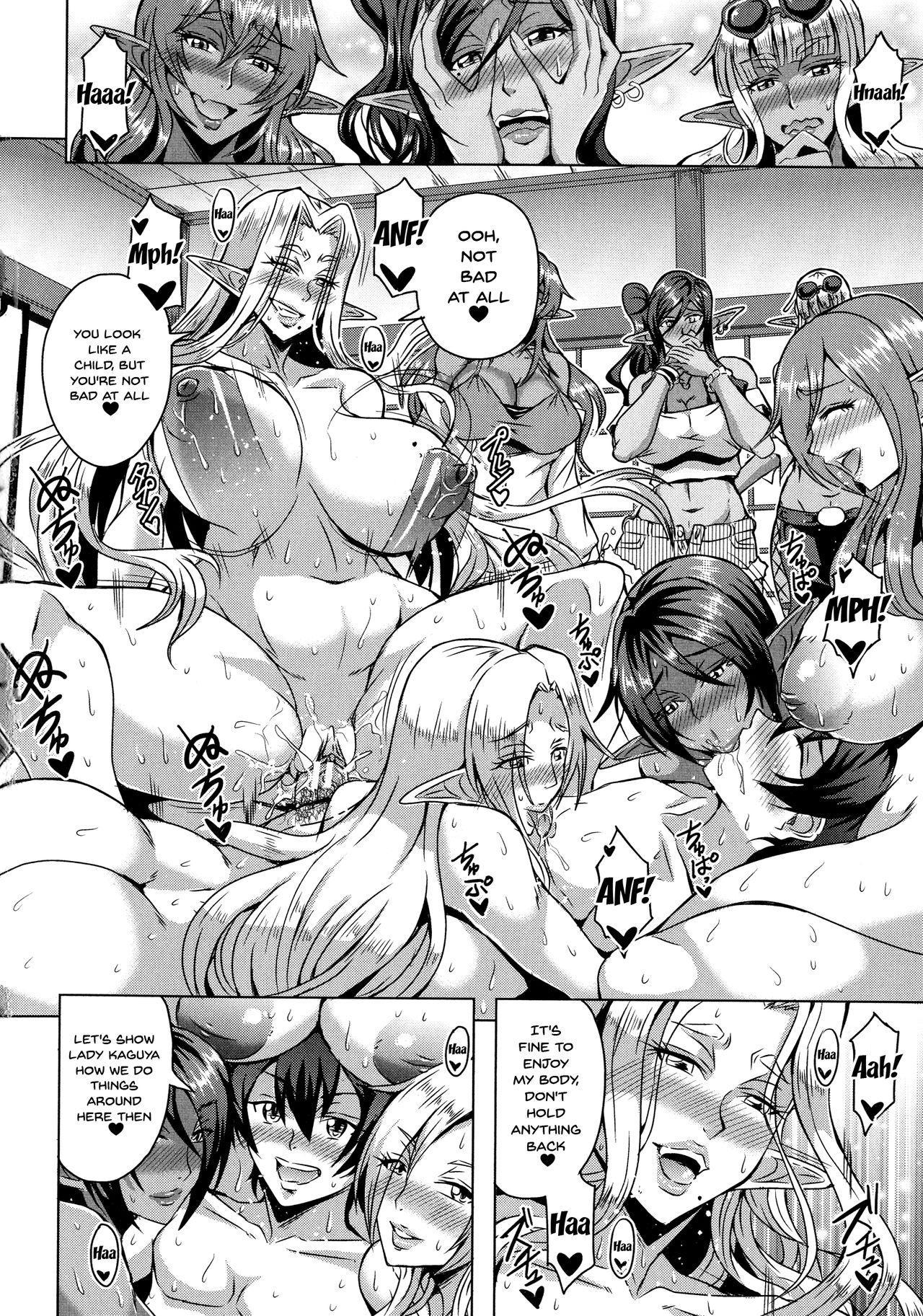 Elf Harem Monogatari - Elf Harem Story 167