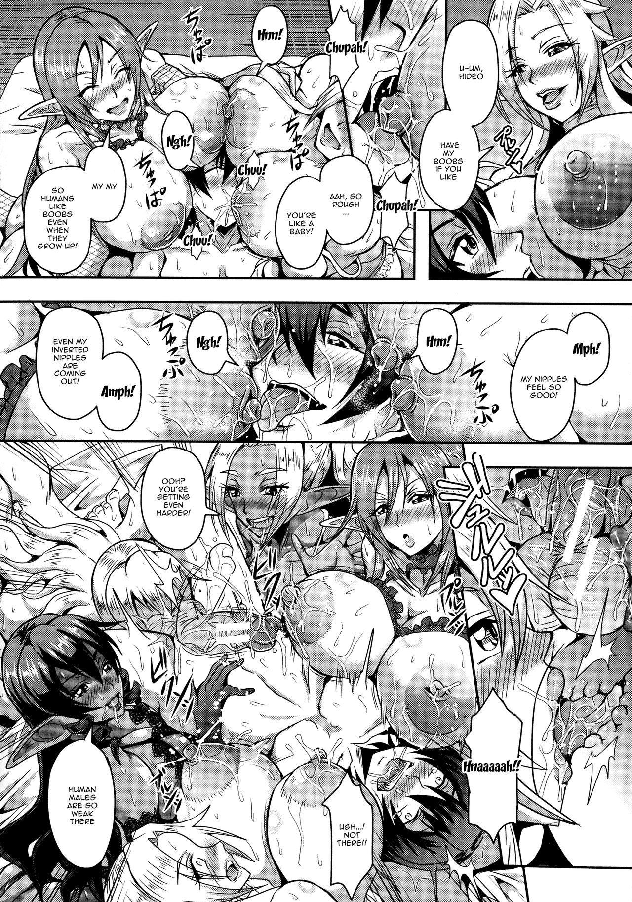 Elf Harem Monogatari - Elf Harem Story 16