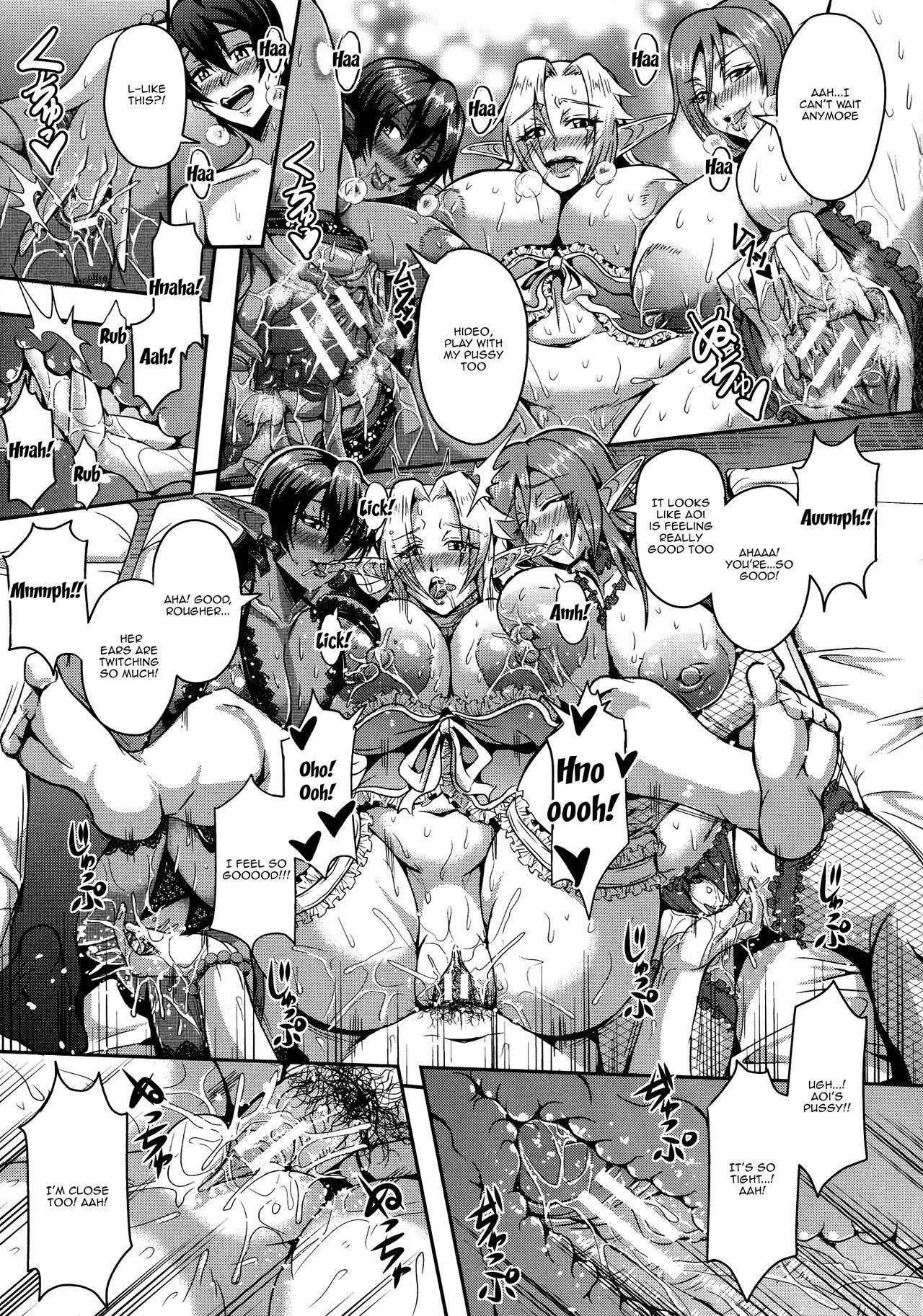 Elf Harem Monogatari - Elf Harem Story 25