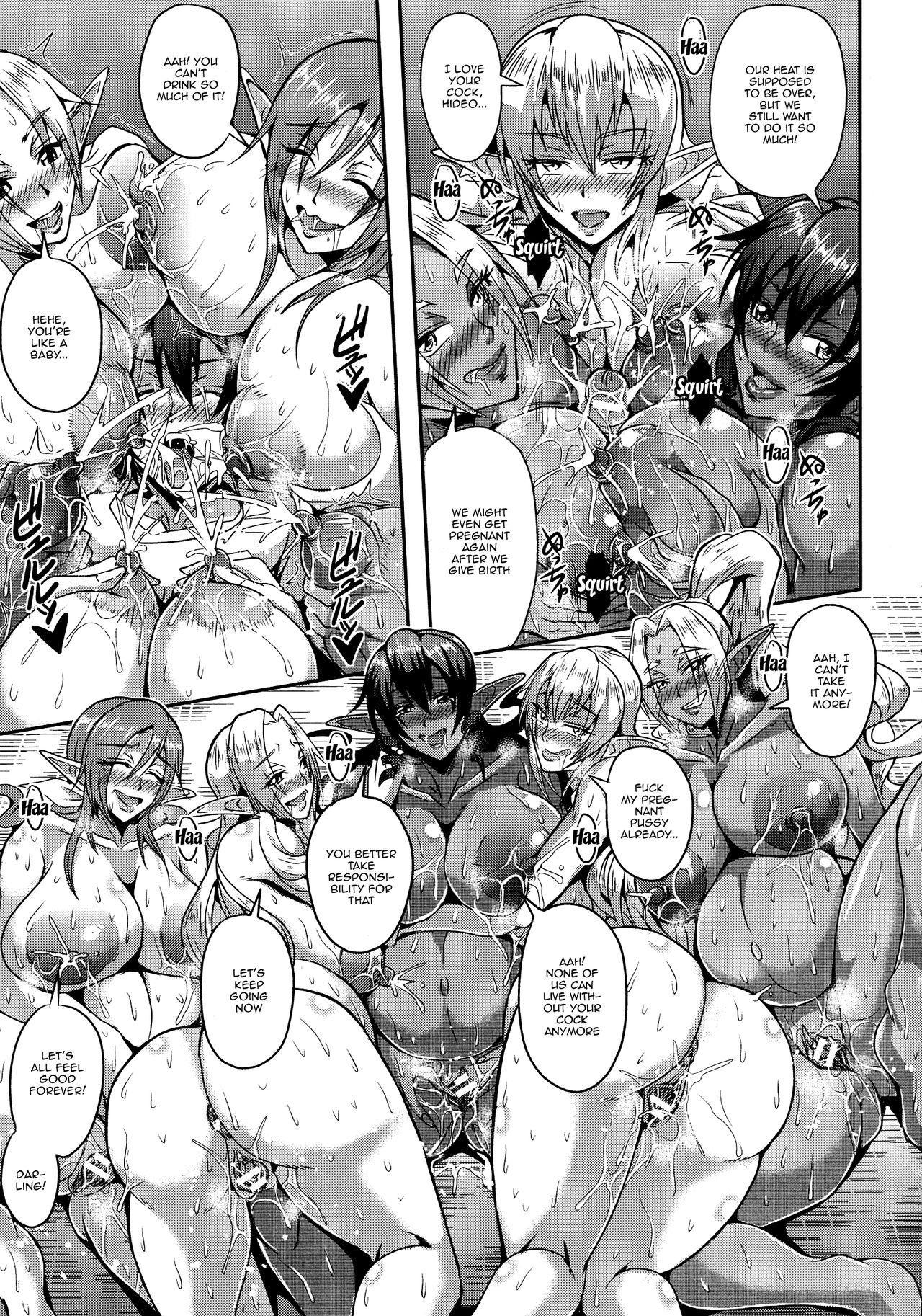 Elf Harem Monogatari - Elf Harem Story 38