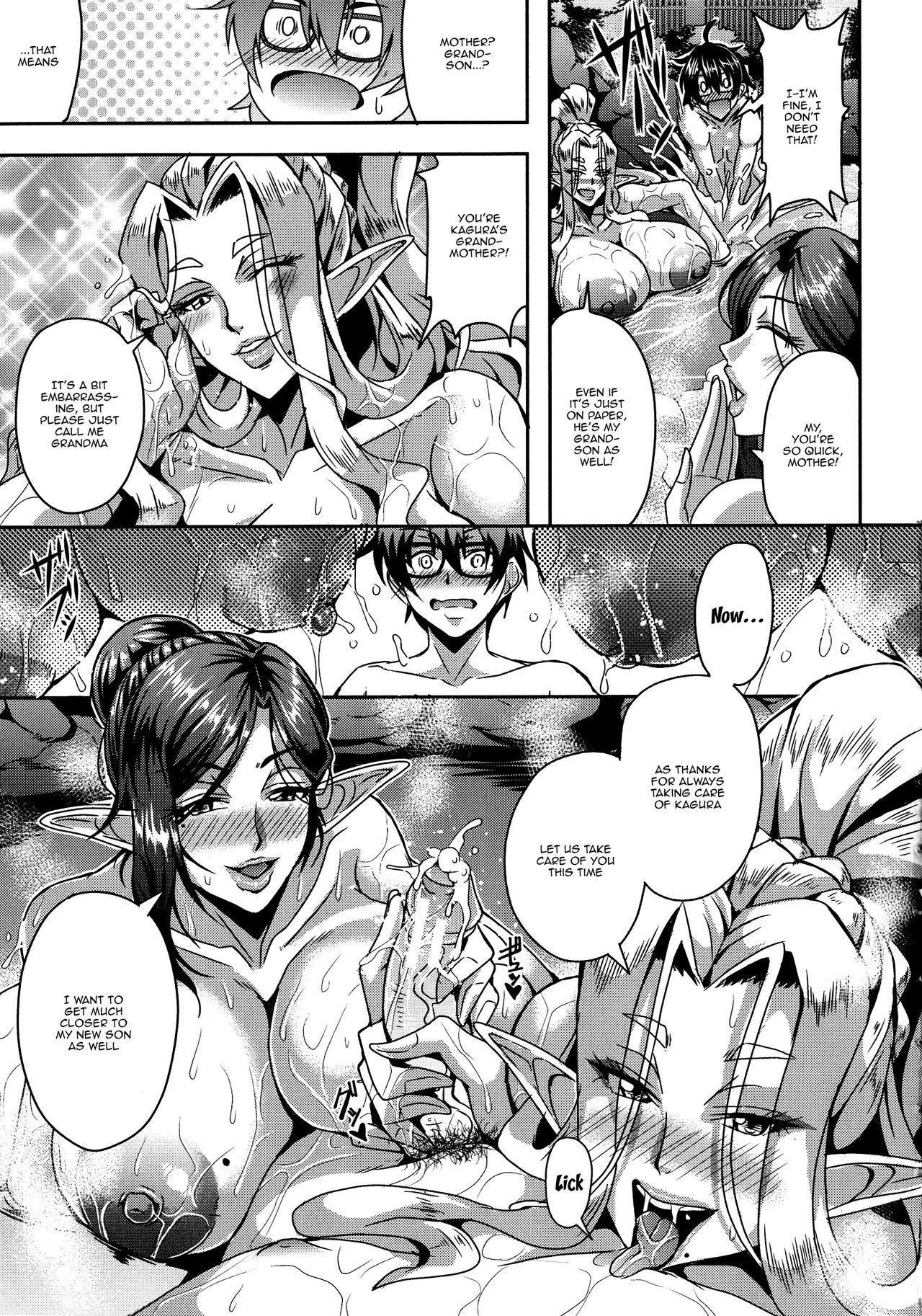 Elf Harem Monogatari - Elf Harem Story 52
