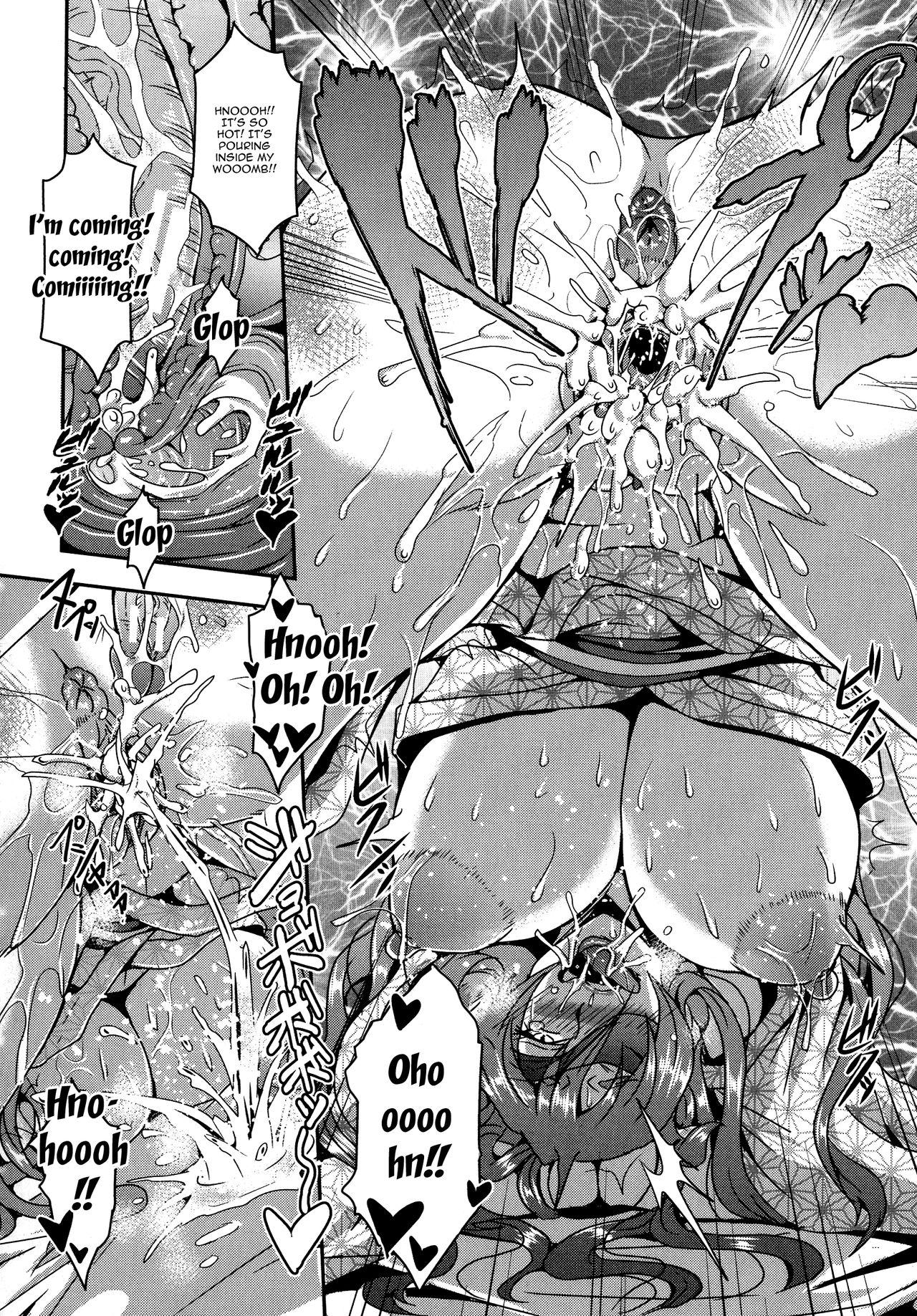 Elf Harem Monogatari - Elf Harem Story 74