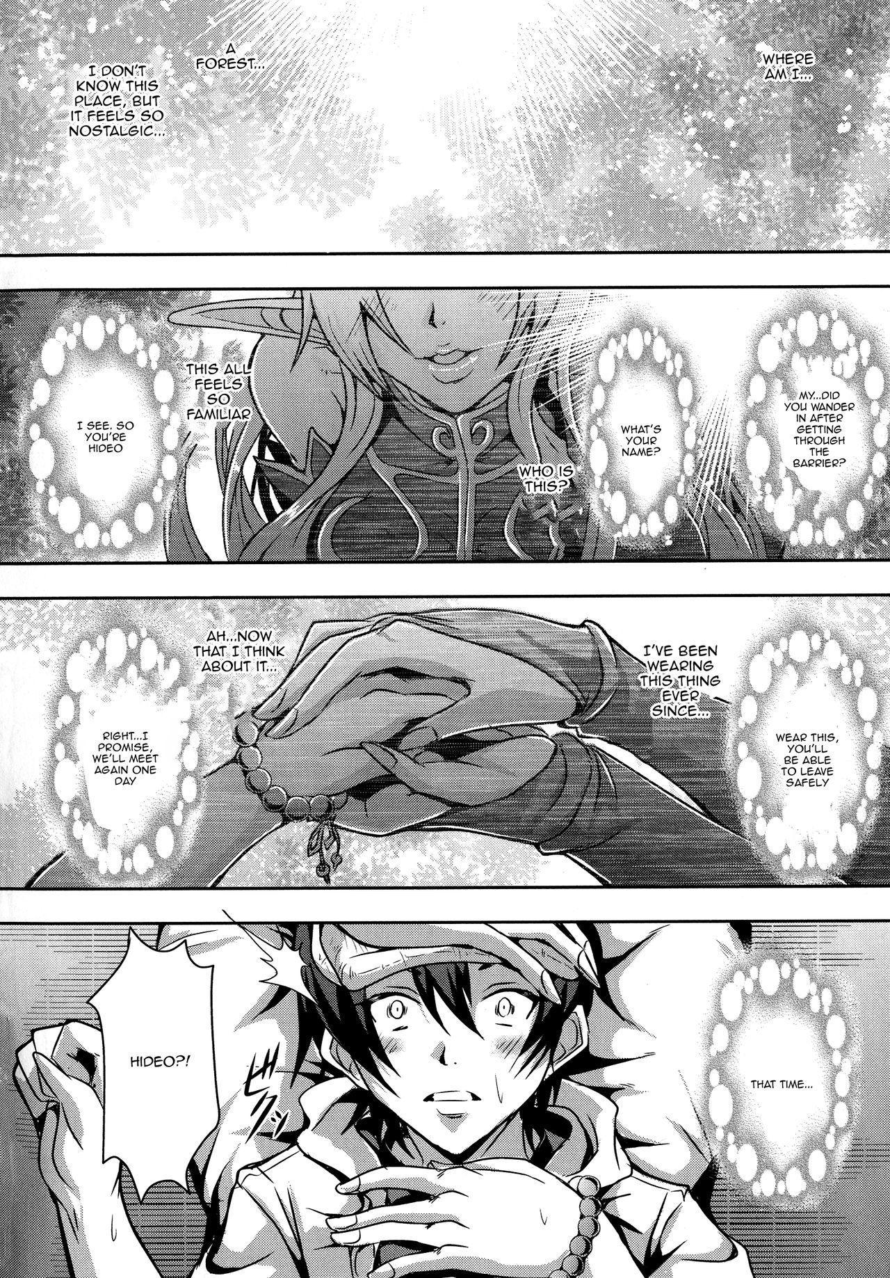 Elf Harem Monogatari - Elf Harem Story 7