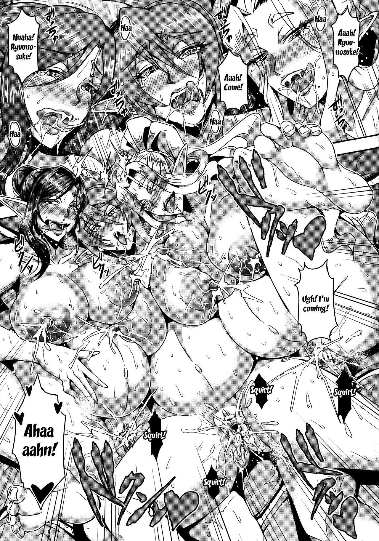 Elf Harem Monogatari - Elf Harem Story 84