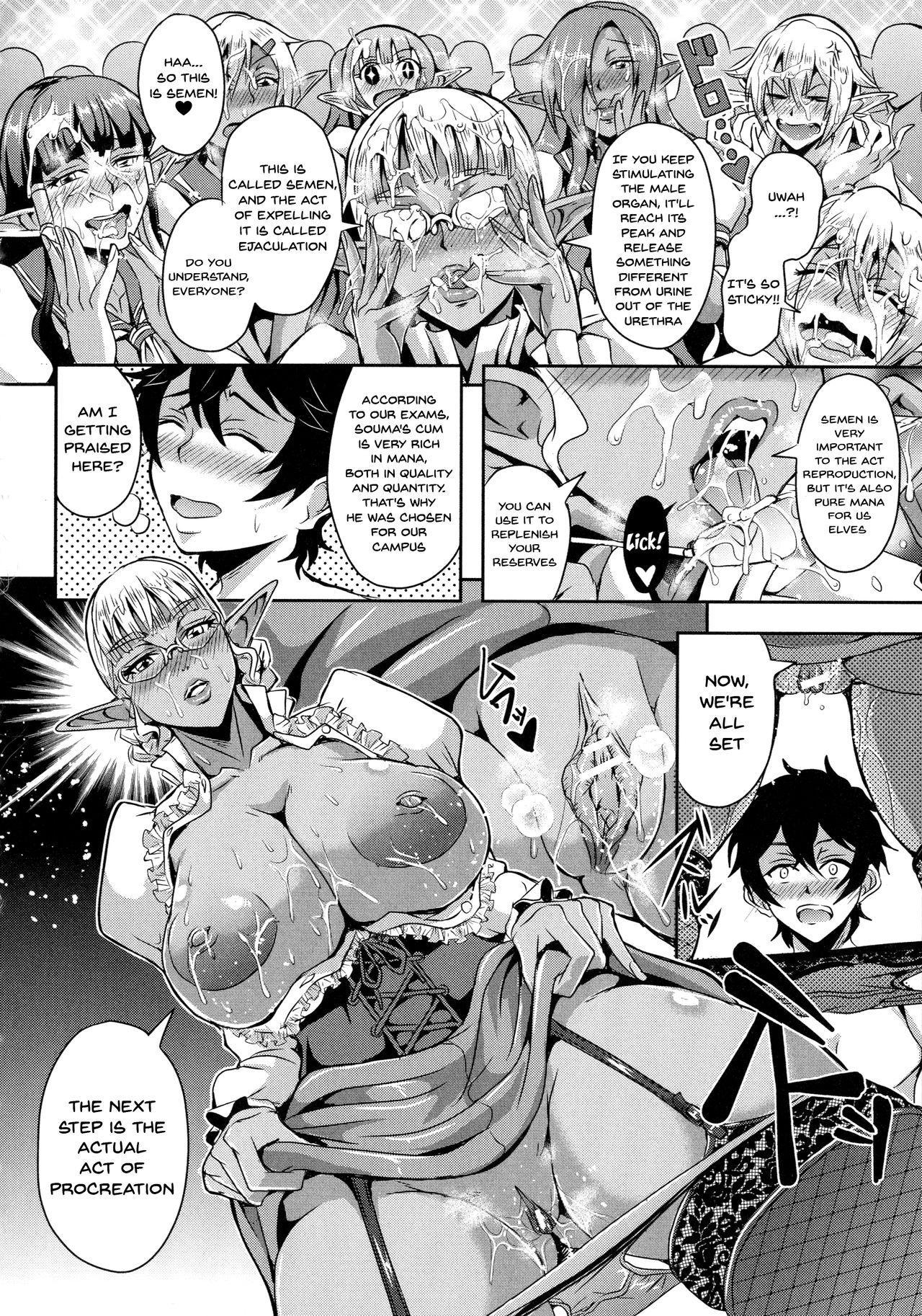Elf Harem Monogatari - Elf Harem Story 94