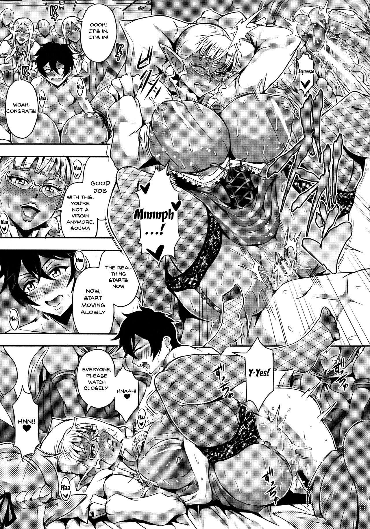 Elf Harem Monogatari - Elf Harem Story 97