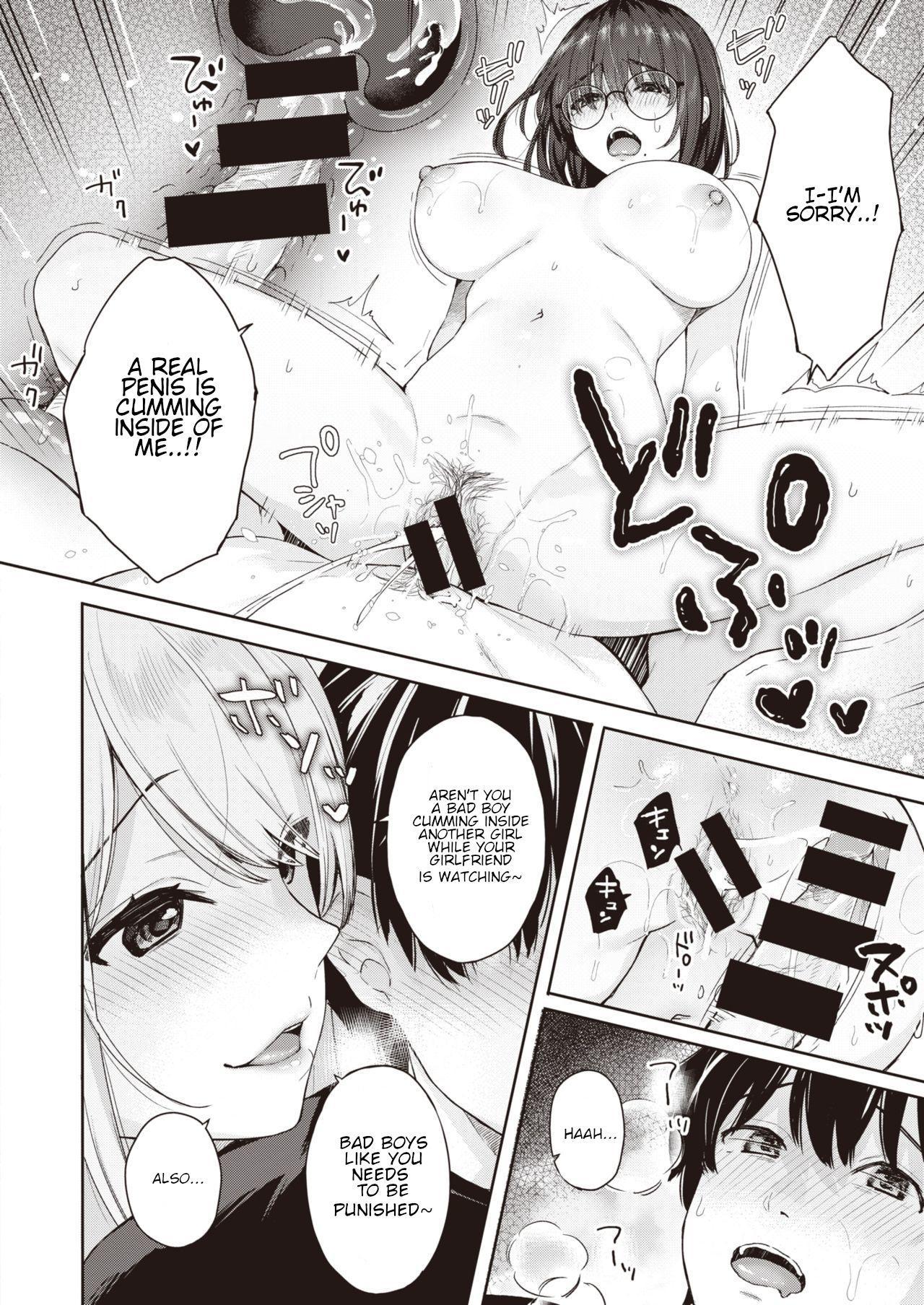 Shojo to Kanojo to Netorare to | The Virgin, the Girlfriend, and NTR 15