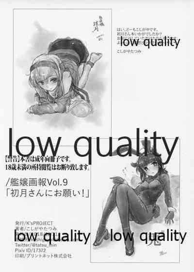 艦嬢画報 Vol.9 「初月さんにお願い! 」 9