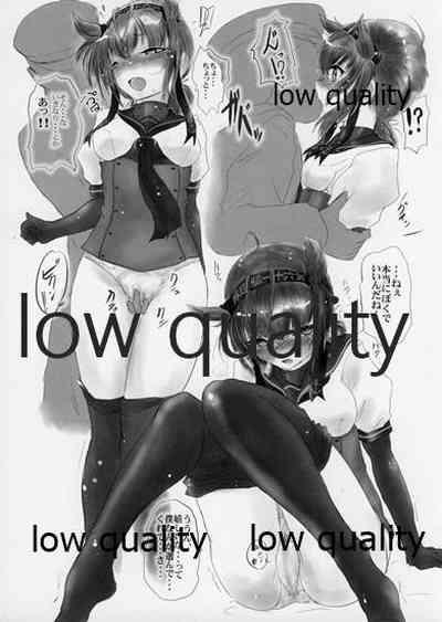 艦嬢画報 Vol.9 「初月さんにお願い! 」 4