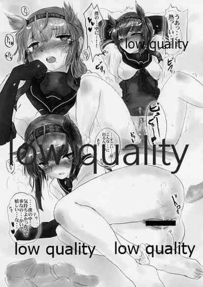 艦嬢画報 Vol.9 「初月さんにお願い! 」 6