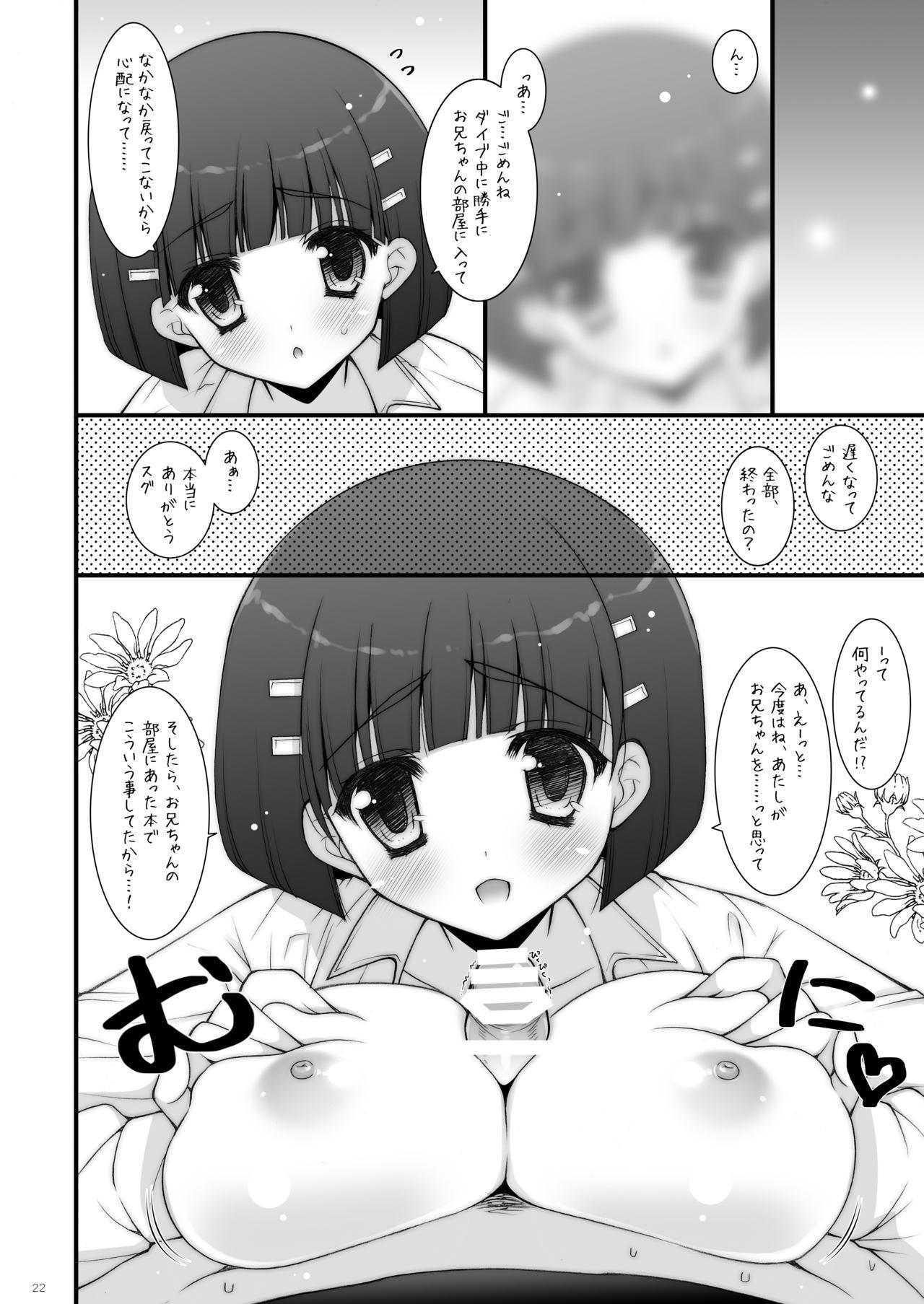 Shigunyan etc Soushuuhen 01 21