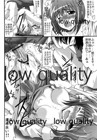 三角馬 Vol.6 16