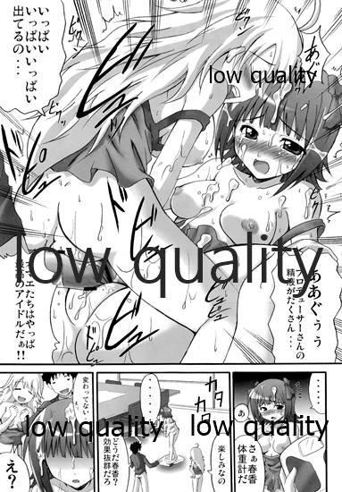 三角馬 Vol.6 19