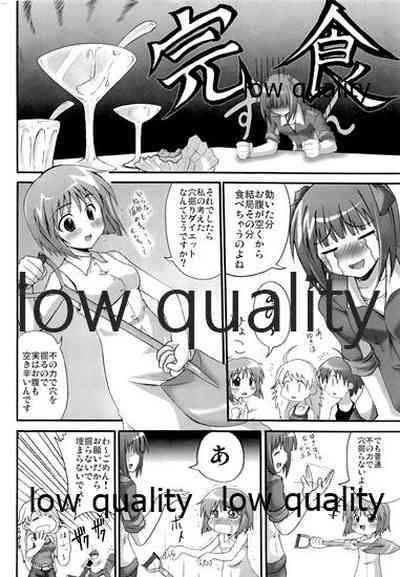 三角馬 Vol.6 4