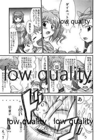 三角馬 Vol.6 5