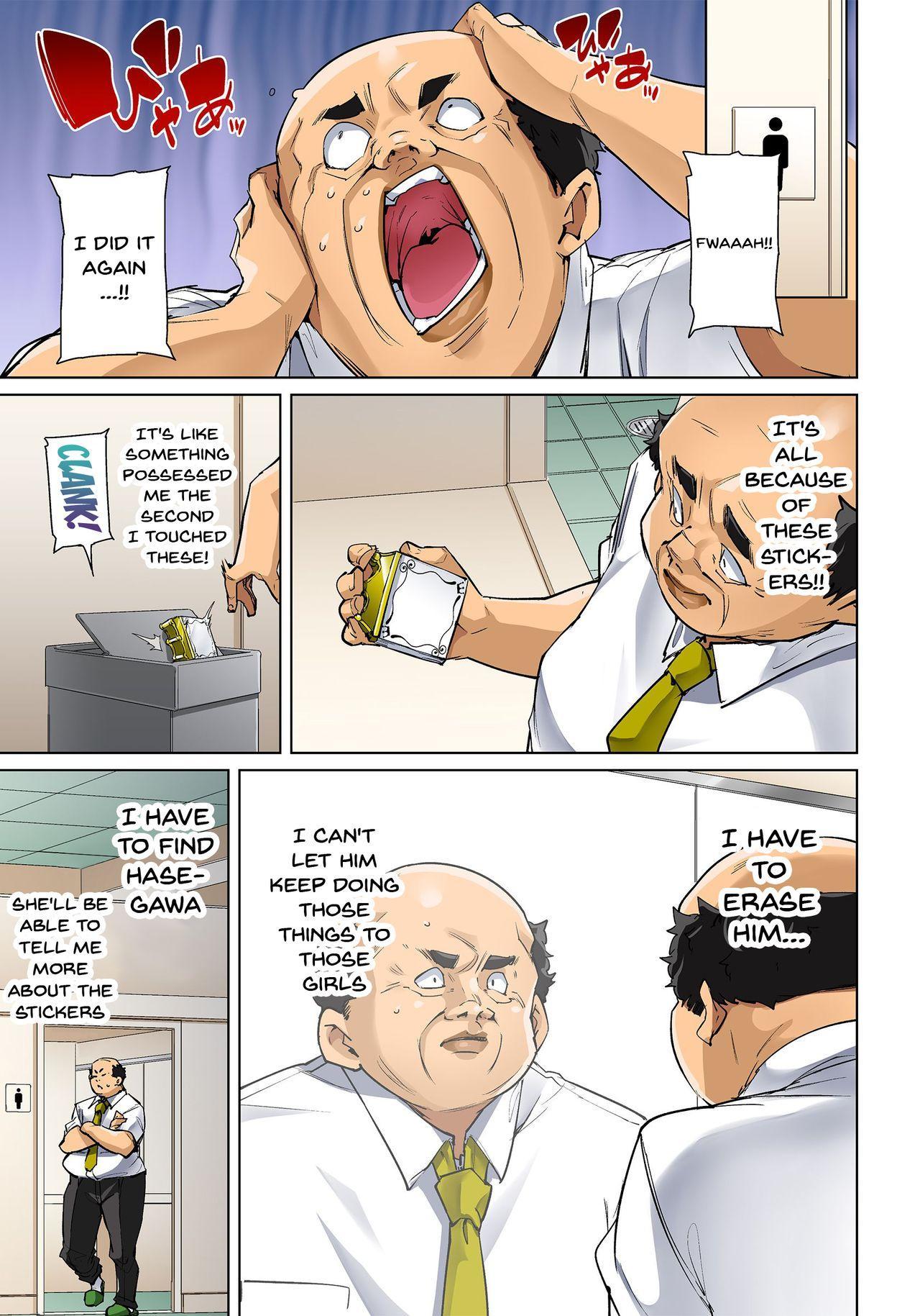 [Marui Maru] Hattara Yarechau!? Ero Seal ~Wagamama JK no Asoko o Tatta 1-mai de Dorei ni~   Commanding Stickers!? Ero Seal ~With One Sheet Selfish High Schoolers Become Enslaved to Cock 1-19 [English] [Doujins.com] [Digital] 416