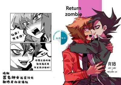 Return zombie 0
