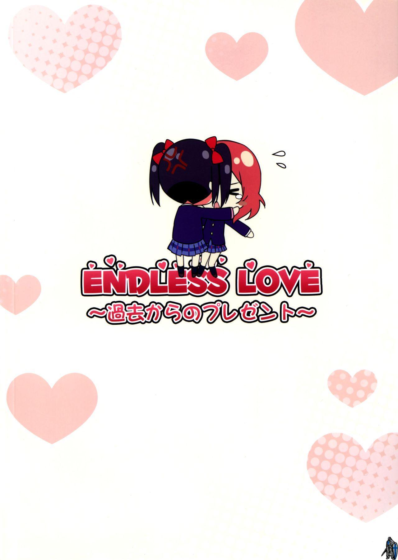 Endless Love 17