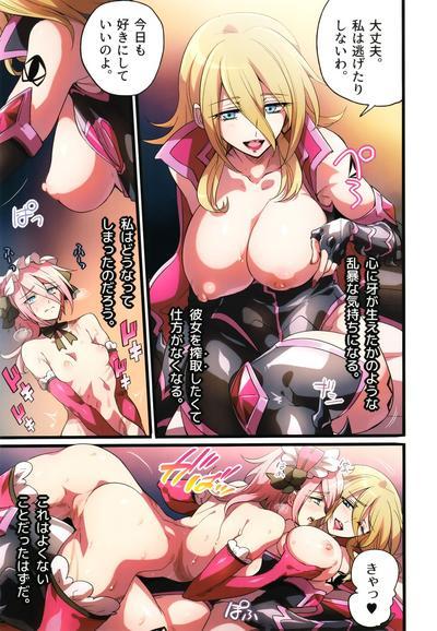 ウィステリアの戦姫~凌○堕ちする変身ヒロ 5