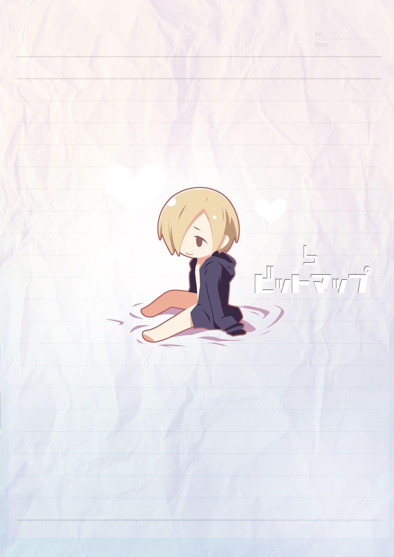 Koume-chan DIARY 21