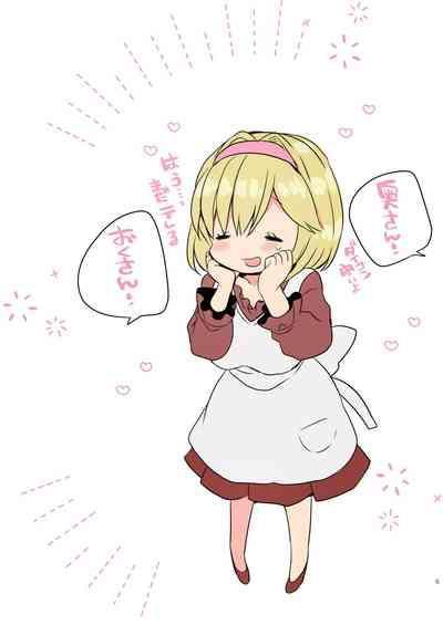 Siegfriedsan ni Narimashita 5