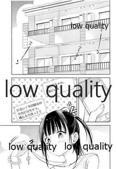 Ore no Kawaii Koibito Hitori Ecchi Hen 3
