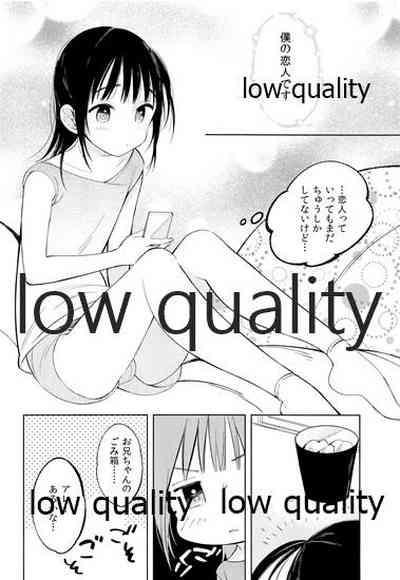 Ore no Kawaii Koibito Hitori Ecchi Hen 6