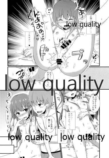 AV no Kikaku de Shirouto Nanpa Shitara Josou Shounen datta Kudan. 22