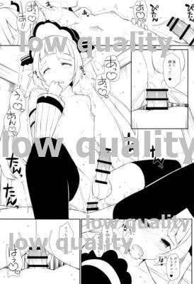 (C96 [H@BREAK (Itose Ikuto)] Yuki-kun to Prinketsu Connect (Princess Connect! Re:Dive) 13