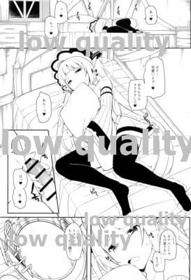 (C96 [H@BREAK (Itose Ikuto)] Yuki-kun to Prinketsu Connect (Princess Connect! Re:Dive) 1