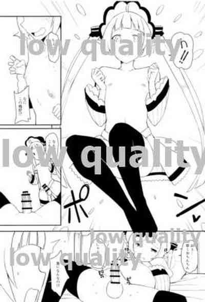 (C96 [H@BREAK (Itose Ikuto)] Yuki-kun to Prinketsu Connect (Princess Connect! Re:Dive) 2