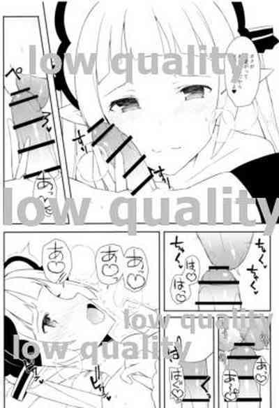 (C96 [H@BREAK (Itose Ikuto)] Yuki-kun to Prinketsu Connect (Princess Connect! Re:Dive) 4