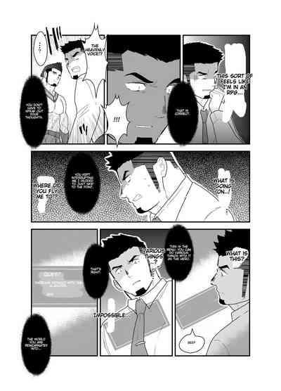 Tensei Shitara Gay-Muke RPG no Sekai datta Ken ni Tsuite 9