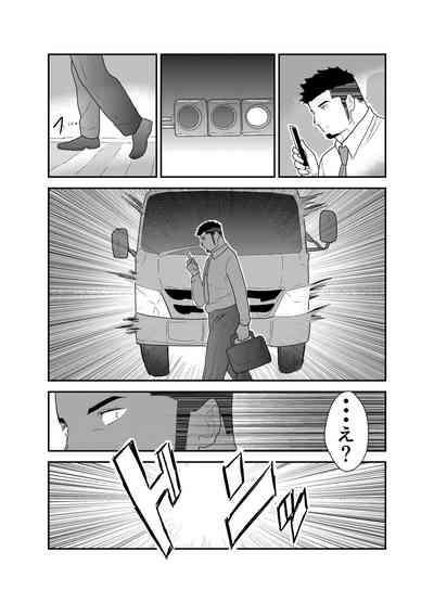 Tensei Shitara Gay-Muke RPG no Sekai datta Ken ni Tsuite 4