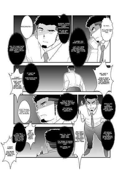 Tensei Shitara Gay-Muke RPG no Sekai datta Ken ni Tsuite 5