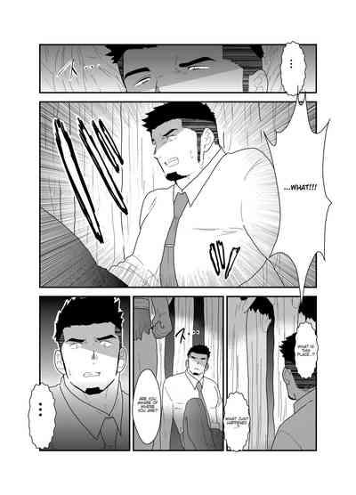 Tensei Shitara Gay-Muke RPG no Sekai datta Ken ni Tsuite 7