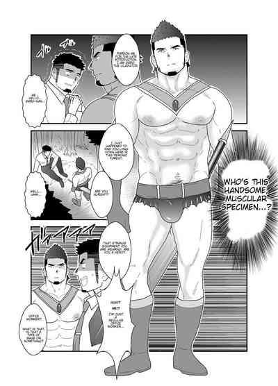 Tensei Shitara Gay-Muke RPG no Sekai datta Ken ni Tsuite 8