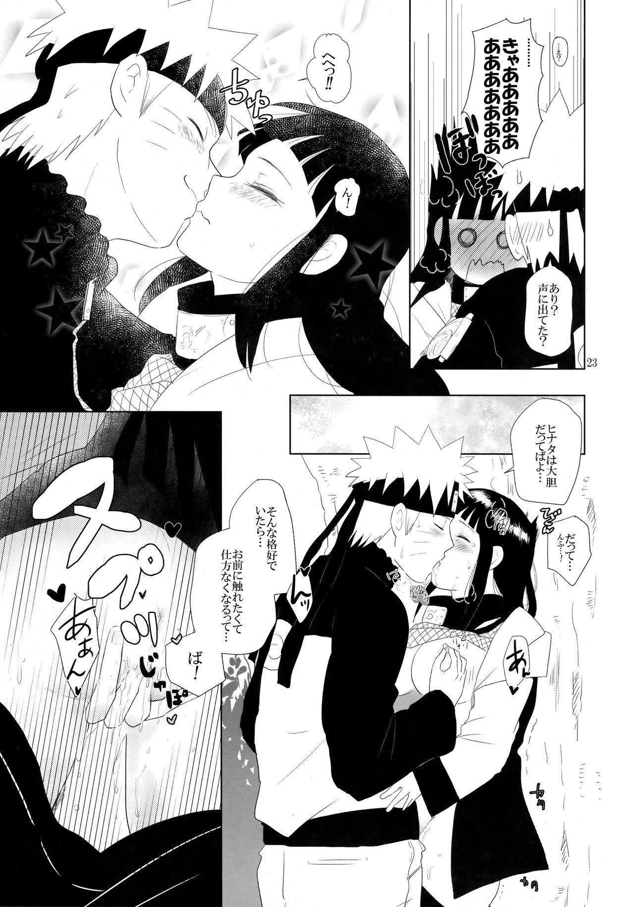 Junban Gyaku de Gomen'na? 23