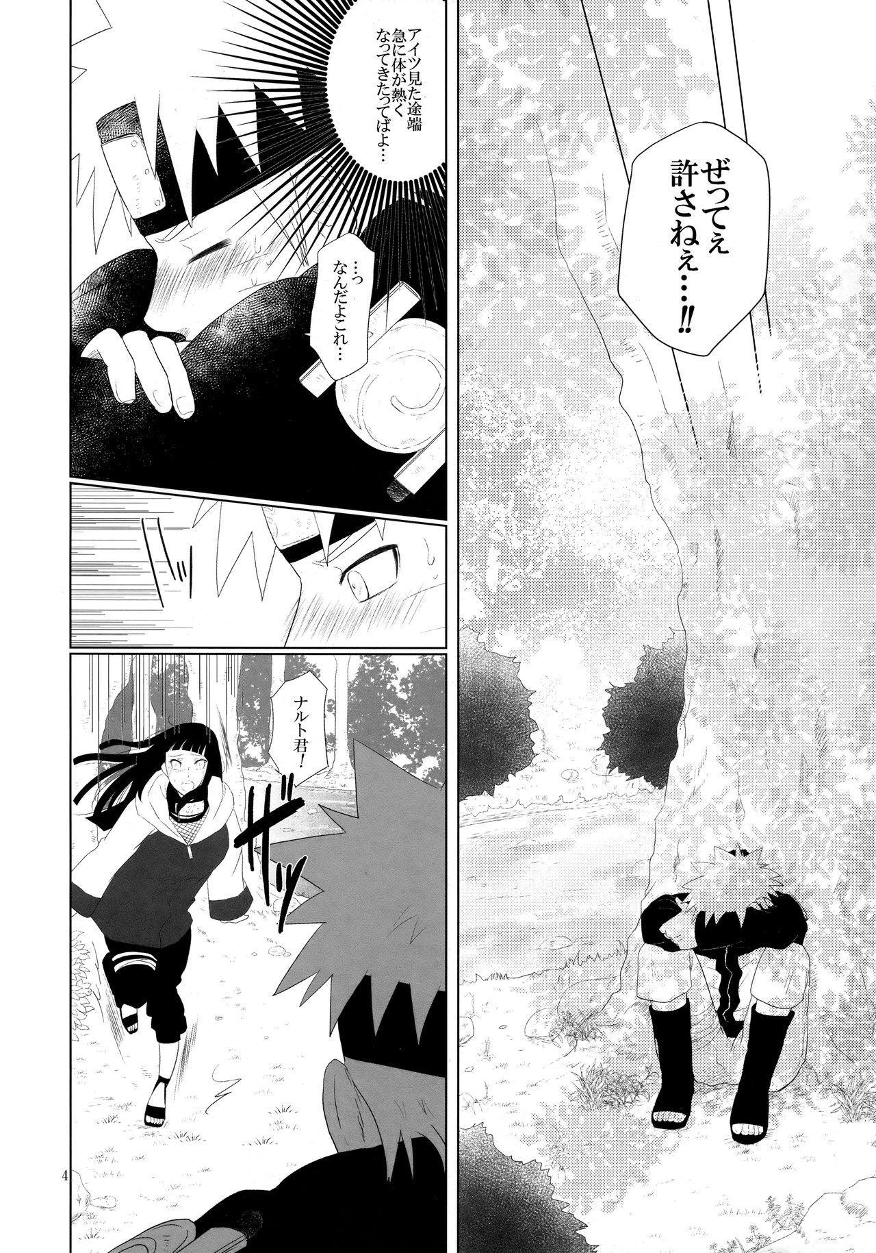 Junban Gyaku de Gomen'na? 4