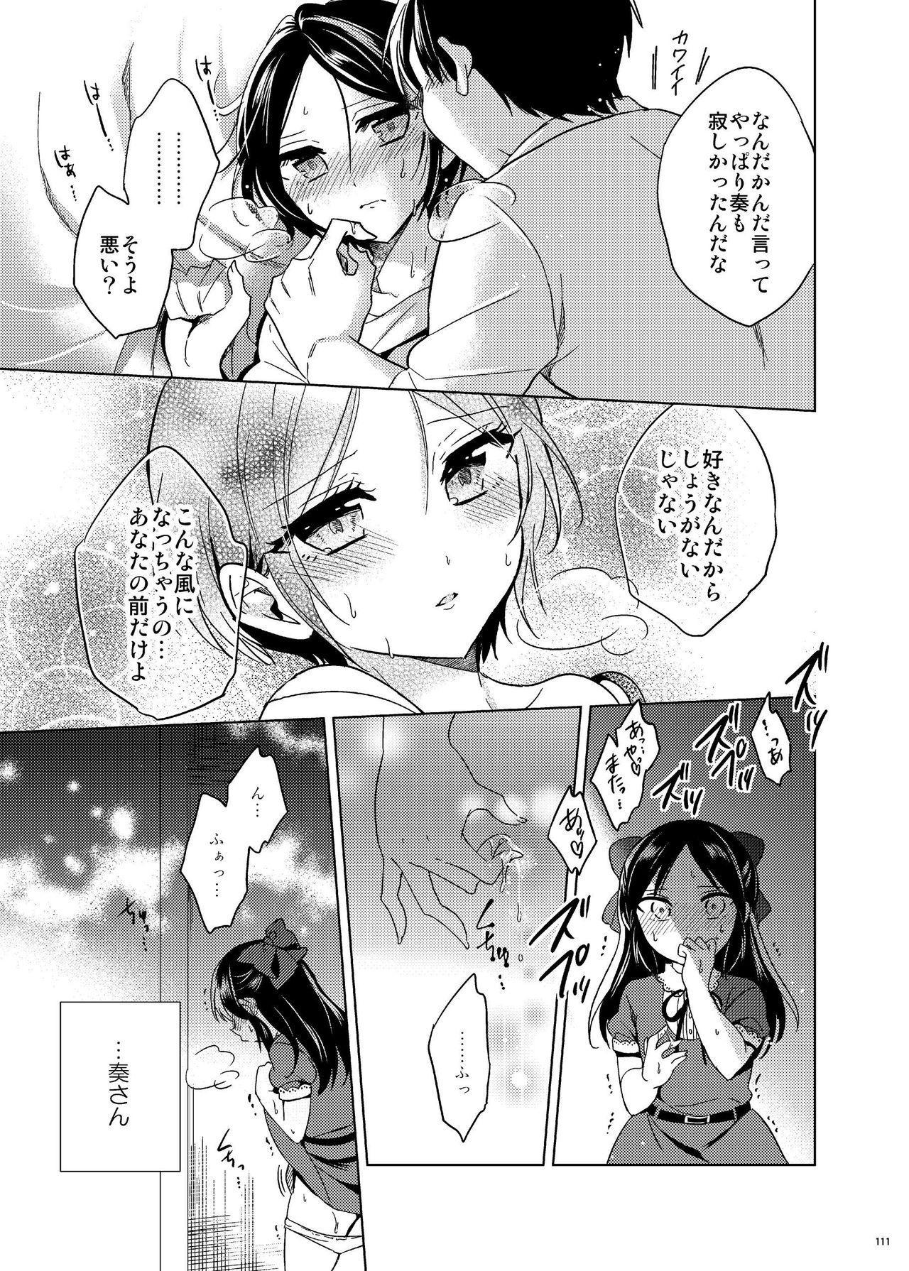 Hayami Kanade Soushuuhen 2014-15 『Black Cinderella』 107