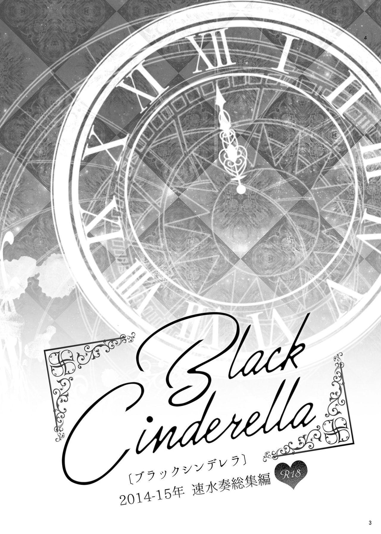 Hayami Kanade Soushuuhen 2014-15 『Black Cinderella』 1