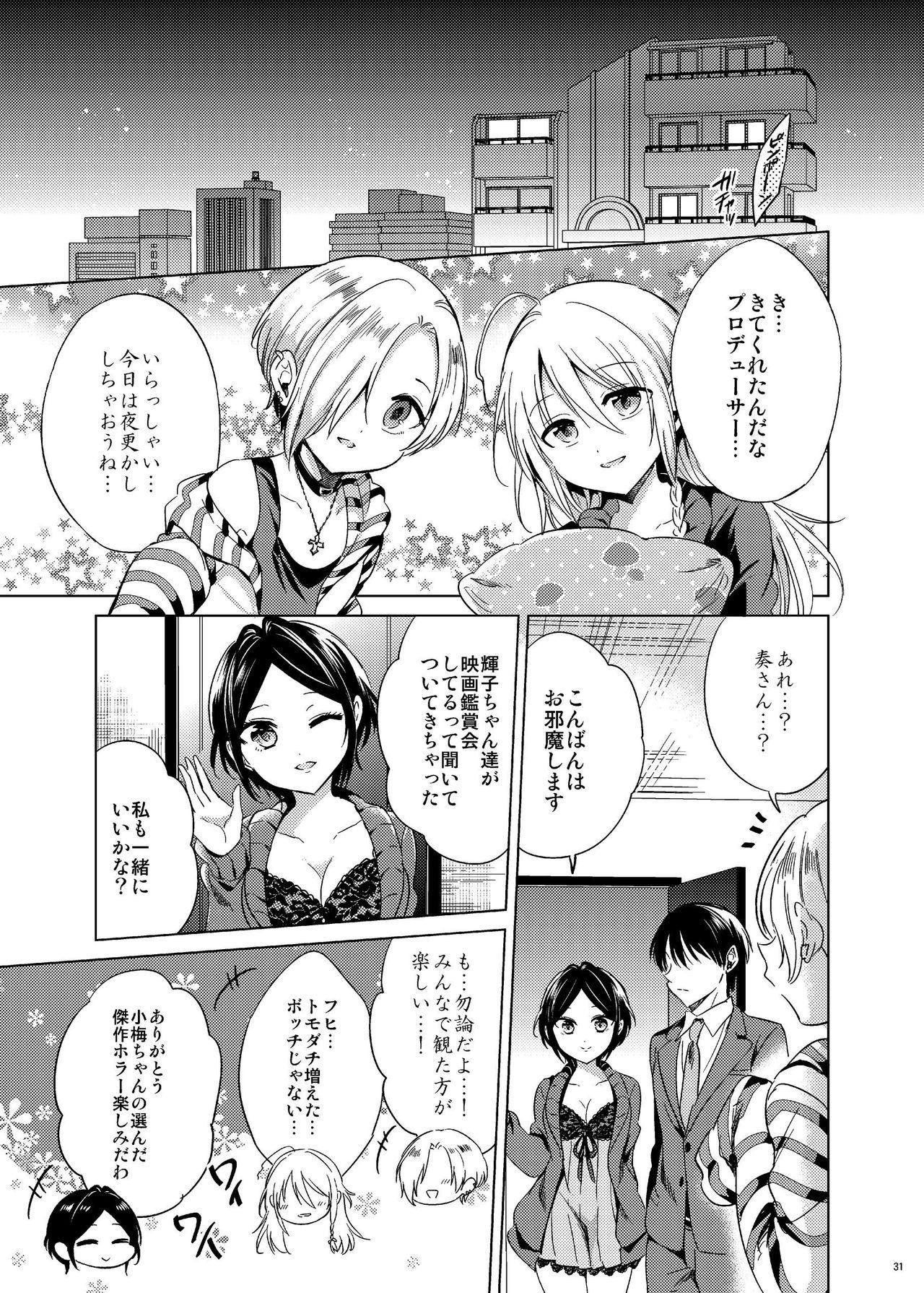 Hayami Kanade Soushuuhen 2014-15 『Black Cinderella』 28